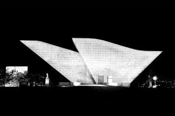 Panteão da Pátria e da Liberdade Tancredo Neves